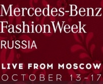 Звёздный финал Mercedes-Benz Fashion Week Russia